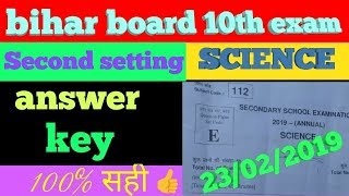 10th Science Answerkey/Matric Science 2nd setting Answerkey/Science Answerkey 2019/bseb science Ans