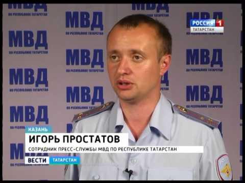 Казанский банк обманули на 14 миллионов рублей