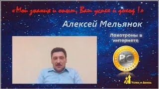 Проверка сервиса exactmoney.ru. Очередной лохотрон?