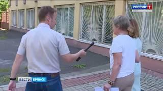 В Брянске предъявлены обвинения врачам ВТЭК