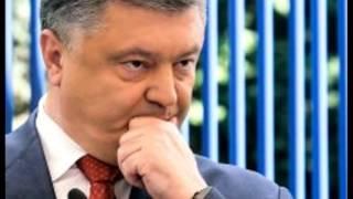 1 августа на Украине начнется война   Украина Новости сегодня  20 июля 2016