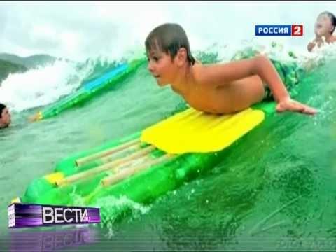 Доски для серфинга научились делать из бутылок