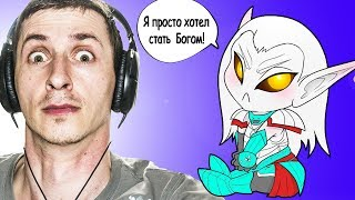 Video СТРИМ - SKYRIM SE #289. Легендарный бой! download MP3, 3GP, MP4, WEBM, AVI, FLV Agustus 2018