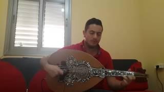 صفحة وطويتا - وائل كفوري عزف عود اميل بشارة