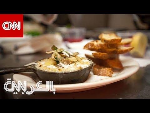 مدن أمريكية غير متوقعة يجب زيارتها لمشهد طعامها المزدهر  - نشر قبل 23 دقيقة