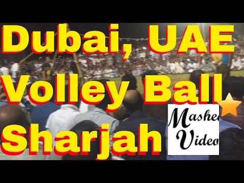 2017 Sharjah Shooting Volleyball Chakwal Group VS Jehlum Group Show Match a.a.u. volleyball