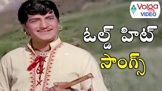 Non Stop Old Super Hit Songs || Back 2 Back Hit Songs || 2016 Latest Movies || Volga Videos