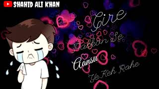 Na Meri Jaan Na Tu Aisa Karna Sad Whatsaap Status Video Requst Subscribe