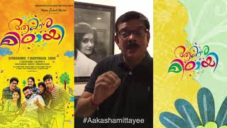Priyadarshan About His Father | Aakashamittayee Film Promotion
