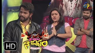 Naa Show Naa Ishtam | 30th December 2017 | Hyper Aadi & Rohini | Full Episode 112 | ETV Plus