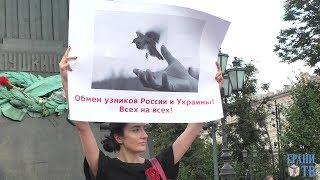 Голодовка Сенцова: 100 дней