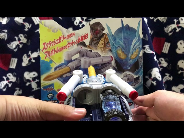 ????????? ???? DX ???????? ???? KAMEN RIDER BUILD DX TWIN BREAKER