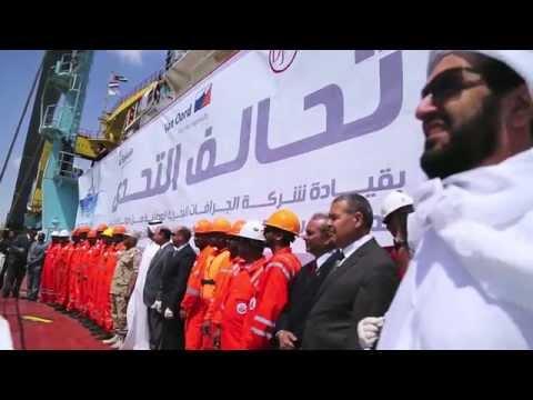 News Suez Canal project achievements