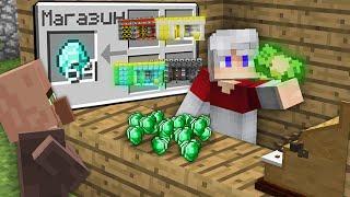 Я ОТКРЫЛ МАГАЗИН НОВЫХ КУЗНИЦ В МАЙНКРАФТ 100 Троллинг Ловушка Minecraft Деревня Жителей