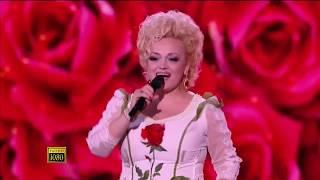 Надежда Кадышева - Я встретил розу, Давай мы будем счастливы