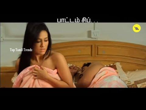 பாட்டம் சிப் . . .  Nadigaiyin Dairy Tamil Movie HD