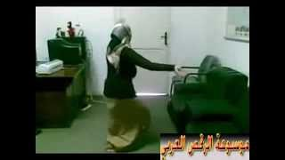 Repeat youtube video رقص لموزة محجبة فى مكتب المدير2013