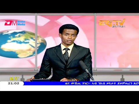 Evening News in Tigrinya for June 4, 2020 - ERi-TV, Eritrea