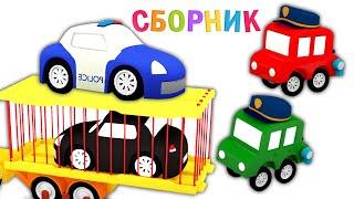 4 машинки и черный автомобиль - Мультфильмы для малышей про машинки - Мультики все серии