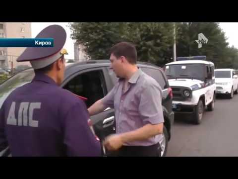 Пьяный водитель устроил гонки с полицейскими в Кирове РЕН ТВ пьяный водитель устроил гонки с полицей