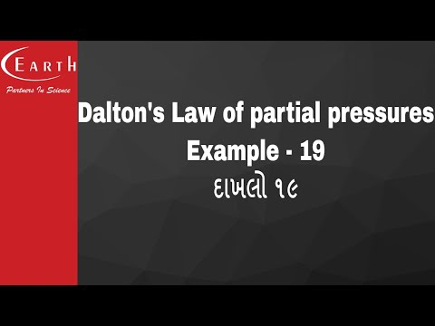 Dalton's Law of partial pressures Example - 19 | દાખલો ૧૯ | States of Matter : Gas and Liquid