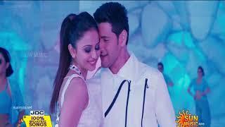 Aali Aali   Spyder Tamil 720p HD