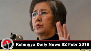 Rohingya Daily News Today 02 February 2018 أخبارأراكان باللغة #الروهنغيا #ရိုဟင္ဂ်ာ ေန႔စဥ္ သတင္