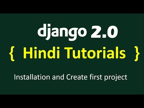 Django 2.0 Hindi # 1| How to install and create first project in django