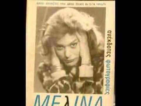 Melina Mercouri Tribute Youtube