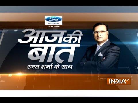 Aaj Ki Baat with Rajat Sharma | 21st June, 2017 - India TV
