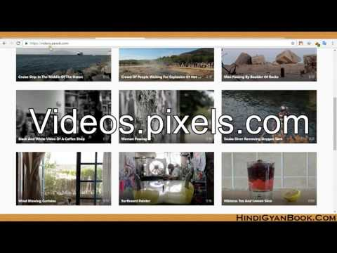 5 Best Website TO Download Free Video Stock For Commercial Use