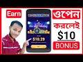 Lucky casino, win big rewards, open games $10 dollar bonus, Online Earn Money games Lucky, #2020