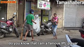 IPL 2017 Prank On Hot Girls by Virat Kohli (Prank in India)