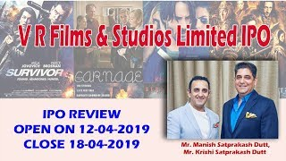 V R Films IPO Date, Prospectus, Allotment, Listing, Reviews & Status.