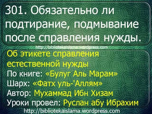 podmivat-zhenu-yazikom-posle-tualeta-video-kitayskoy-molodezhi