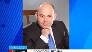 Депутата міськради підозрюють у порушенні антикорупційного закону