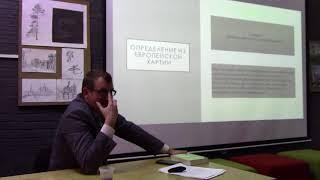 Андрей Максимов — Государственное и муниципальное управление