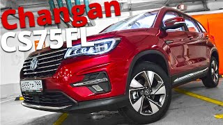 Changan CS75FL 2020 как ТИГУАН, но по цене КРЕТЫ и АРКАНЫ