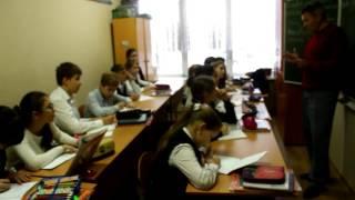 Урок немецкого 5 класс Б
