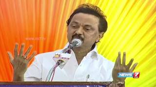 Stalin Banned From Attending Marina Beach Jallikattu Protest   youngsters do not want politicians