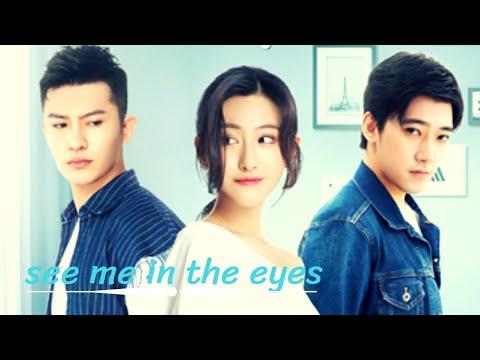 see me in the eyes |ซีรีย์จีน|ซีรีย์รักโรแมนติก|ซีรีย์ฟินๆ|nicole|wang guan peng|สาวน้อยสายโรแมนซ์