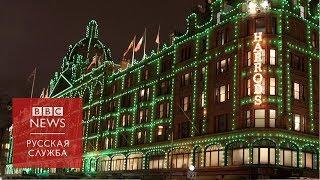16 млн фунтов в Harrods: Британия требует объяснить, откуда деньги у жены госбанкира из Азербайджана