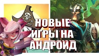Новые игры на Андроид и iOS - Clash of Zombies II, Don't Starve: Shipwrecked, Crime Wars Island