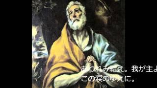 "J.S.Bach:""Matthäus Passion"" Nr45-Nr48 「大祭司カヤパ邸②」"