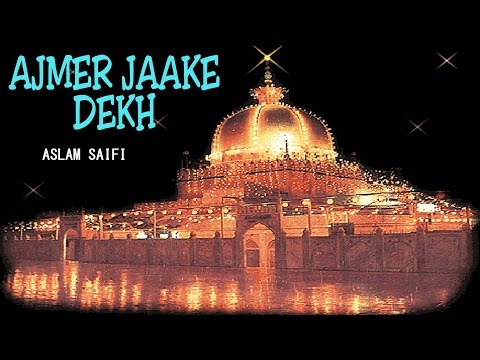 'अजमेर जाके देख' | Ajmer Jaake Dekh | Ajmer Jaake Dekh | Aslam saifi | New Qawwali