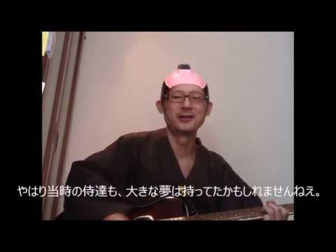 侍 ブルース , SAMURAI BLUES , 字幕スーパー