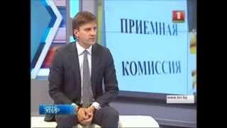 KudaPostupat.by/ Поступление в вуз РБ.