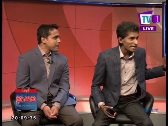 Mayyima TV 1 17th August 2018 Part 1