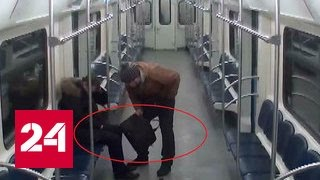 Машинист помог задержать карманника в московском метро
