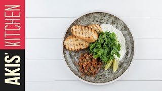 Salmon tartare | Akis Kitchen